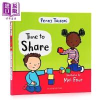 【中商原版】学会分享Time to Share 行为习惯养成 培养孩子分享行为 Penny Tassoni 英文原版 6