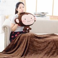 猴子空调毯抱枕两用被子三合一靠垫毯猴毛绒玩具午睡枕生日女