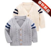 男童英伦风针织外套婴儿衣服春秋新生儿上衣纯棉春装宝宝V领毛衣