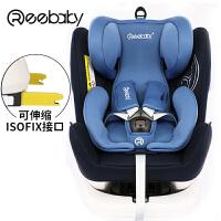 瑞贝乐儿童汽车安全座椅车载婴儿宝宝360°旋转isofix接口0-12岁j13
