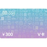 当当V卡固定面值300元(电子卡无实体)