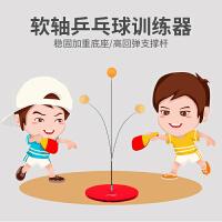 红双喜乒乓球训练器儿童玩具球拍弹力软轴自练家用室内兵乓球