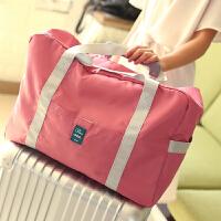 折叠手提旅行包男女装衣服大容量行李包袋防水旅行袋旅游包购物袋