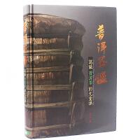 预售普洱茶�a【�J�R普洱茶的九堂�n】