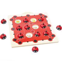 记忆棋儿童棋类脑力智力思维互动亲子玩具游戏棋桌游2-3-4-6岁