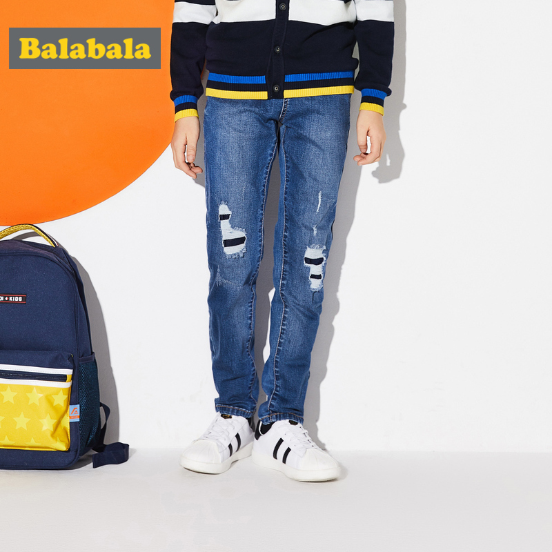巴拉巴拉男童长裤儿童裤子童装春秋新款时尚牛仔裤中大童外裤