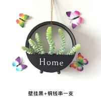 墙壁装饰挂件花盆墙面创意壁挂花篮家居房间卧室餐厅客厅墙饰植物