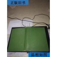 【二手旧书9成新】中国集邮百科知识 /: 耿守忠 杨治梅 编著 华夏