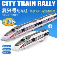 儿童玩具车和谐号合金地铁复兴号动车组模型套装高铁火车玩具男孩 藕色 复兴号3节 红色