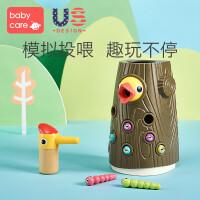 babycare啄木鸟捉虫子益智玩具宝宝男孩女孩小孩儿童钓鱼磁性抓虫