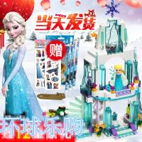 积木拼装玩具女孩系列6-8-10岁爱莎公主城堡冰雪奇缘玩具