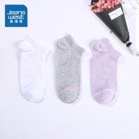 [秒杀价:20.9元,新年不打烊,仅限1.22-31]一包3双真维斯女装2019秋装新款 休闲条纹短袜