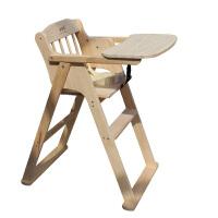 宝宝椅儿童餐椅实木可折叠便携婴儿餐椅吃饭餐桌坐椅子可折叠可伸缩调高度儿童餐椅