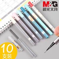 晨光自动铅笔替芯韩国可爱小清新款2B/HB自动笔芯树脂替芯0.5/0.7mm大容量不易断