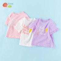 【99元3件】贝贝怡女童洋气甜美短袖t恤2020夏季新款宝宝纯棉薄款透气上衣