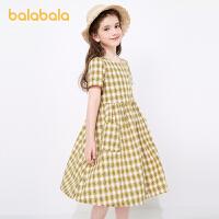【2件7.5折:97.4】巴拉巴拉女童裙子儿童连衣裙2021新款夏装大童公主裙洋气格纹裙子