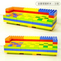 DIY积木家居创意大型积木玩具幼儿园幼教培训特大颗粒积木