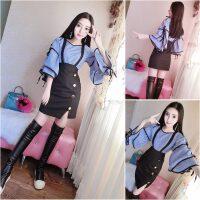 秋季新款甜美韩版女装性感条纹喇叭袖+高腰半身裙背带裙两件套装