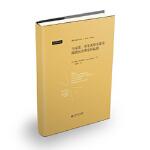 【正版新书直发】马克思、青年黑格尔派与激进社会理论的起源(精装)沃伦布雷克曼北京师范大学出版社978730323012