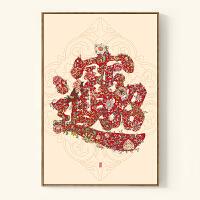 小幅简单福字中式客厅贴钻十字绣砖石画招财进宝
