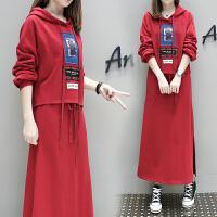 大码女装秋装洋气套装胖mm长袖宽松显瘦卫衣两件套连衣裙200斤潮