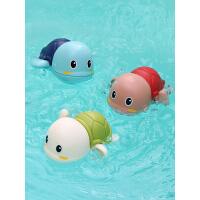 宝宝洗澡玩具儿童沐浴小孩婴儿游泳戏水小乌龟男孩女孩玩水抖音