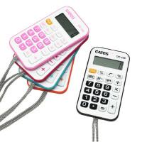 迷你可爱计算器学生考试计算器静音带挂绳便携式计算机小计算器薄小号型考试计算机无语音可挂脖子上的计算器
