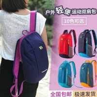轻便背包女双肩包户外运动儿童春游旅行男孩子小学生补课补习书包