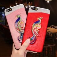 刺绣苹果6手机壳6splus保护套iphone6软女绒款