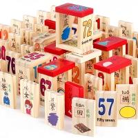3-6周岁儿童玩具多米诺骨牌双面汉字数字运算识字积木玩具