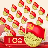 2019新版标准型党徽定做别针式胸针中国共产党新吸铁石版正品党员胸章磁铁磁扣胸徽新党章徽章