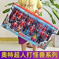 儿童玩具礼盒欧布圆环赛罗捷德迪迦银河可动人偶怪兽超人套装男孩