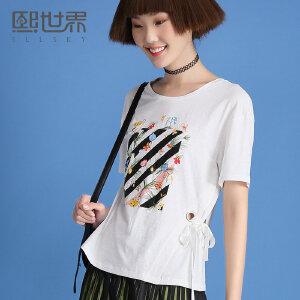 熙世界短袖拼色印花T恤女2018夏装新款韩版修身上衣女装102ST494