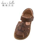戴维贝拉夏季新款男童魔术贴凉鞋宝宝镂空皮凉鞋DB6753