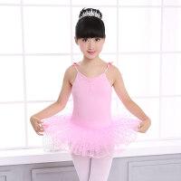 2019 儿童蓬蓬吊带纱裙女童舞蹈服装 少儿芭蕾舞公主裙连衣裙表演服