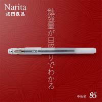 Narita成田良品简约85磨砂黑笔0.5mm学生考试针管型中性签字水笔中性水笔考试笔顺滑