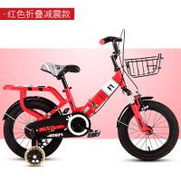 儿童自行车3岁小男孩女孩子12/14/16/18寸脚踏自行车折叠单车