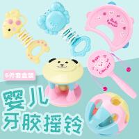 婴儿手摇铃玩具牙胶益智0-3-6-12个月宝宝1岁幼儿新生男女孩礼物