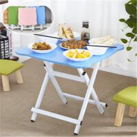 门扉 桌子 家用吃饭摆摊户外简易可折叠便携饭桌多色方桌小桌子