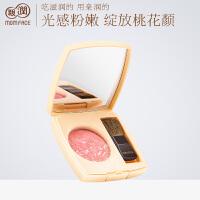 亲润孕妇护肤品彩妆 光晕粉颊腮红粉2色选 修容提色美颜