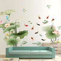 荷花墙贴卧室房间床头温馨背景墙壁装饰贴纸客厅墙纸墙面自粘贴画