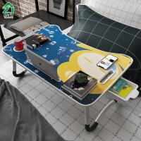 笔记本电脑桌床上可折叠学习小桌子学生宿舍懒人卧室坐地写字书桌