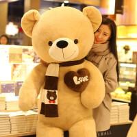 泰迪熊抱抱熊大熊毛绒玩具1.8米送女友娃娃女生日礼物*礼品 (纸箱装)