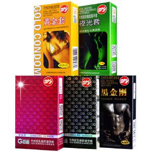 [当当自营]倍力乐 安全套避孕套5盒47只(G点香氛+G点纤薄)+持久型(黑金刚+黄金套)+夜光套