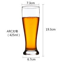 6只装无铅加厚啤酒玻璃杯子果汁杯超大饮料杯家用小号扎啤杯