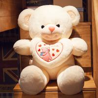 抱抱熊毛绒玩具大熊熊布偶娃娃熊猫公仔儿童礼物送女友