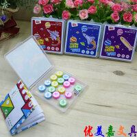 韩国文具创意可爱飞行棋趣味游戏棋迷你盒装学生橡皮擦奖品礼物