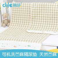 蒂乐苎麻隔尿垫防水透气新生儿婴儿可洗儿童宝宝用品超大月经垫
