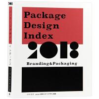 日本包装设计年鉴 Package Design Index 2018 Branding &Packaing 2018 包装设计 品牌设计 包装作品年鉴