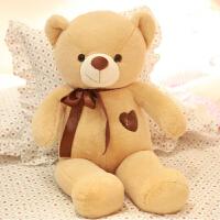 大号泰迪熊猫公仔女孩毛绒玩具布娃娃抱抱熊玩偶送女友生日礼物